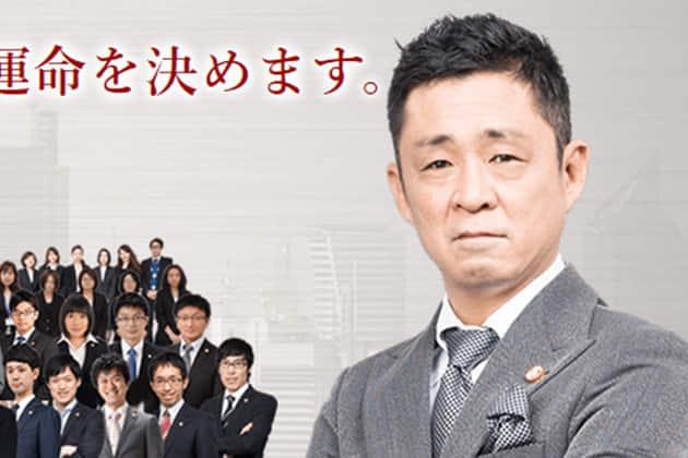 弁護士法人ALG&Associates埼玉支部