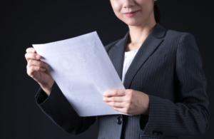 検察庁の「呼び出し」は不起訴・罰金の分岐点…それぞれの意味を解説
