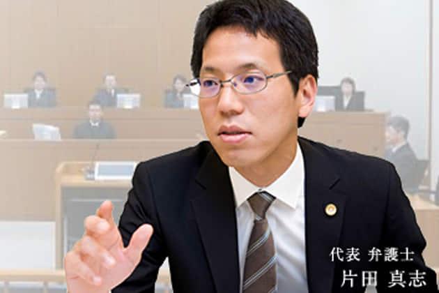弁護士法人古川・片田総合法律事務所大阪事務所