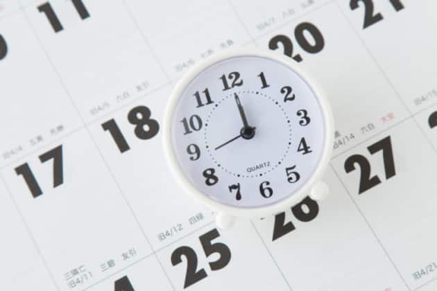 【疑問集】検察庁の呼び出しで気になる「時間」|時間変更は可能なの?