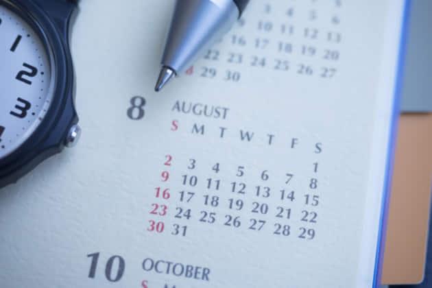逮捕後に勾留(×拘留)される期間は最大何日?|逮捕、勾留の流れや場所も解説