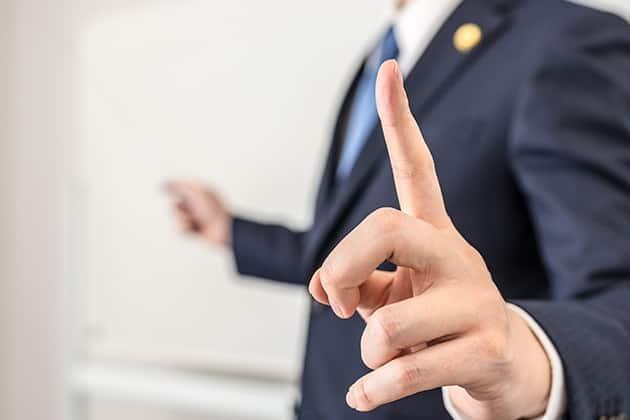 不起訴処分とは?告知書で通知される?コトバの意味、前歴・前科との違いを解説