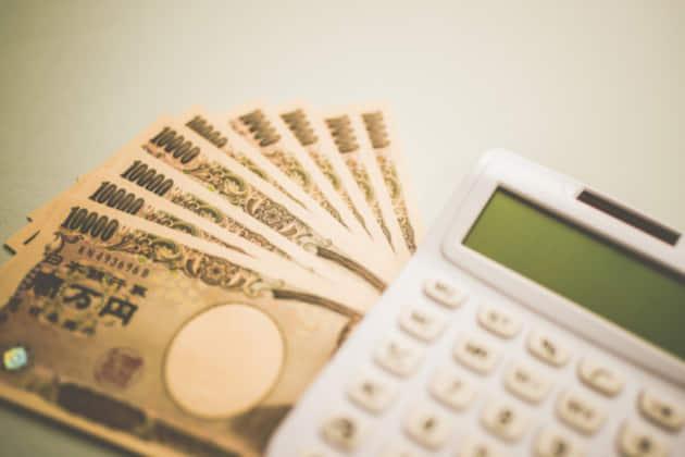 示談の金額|交通事故(轢き逃げ、追突事故)・傷害事件・窃盗などの示談金相場