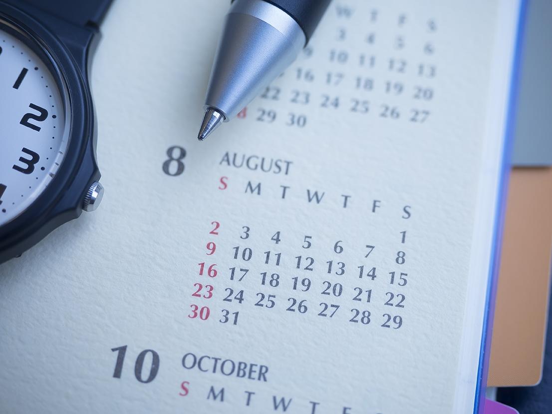 ひき逃げ・救護義務違反と時効、刑事の時効・民事の時効はそれぞれ何年?